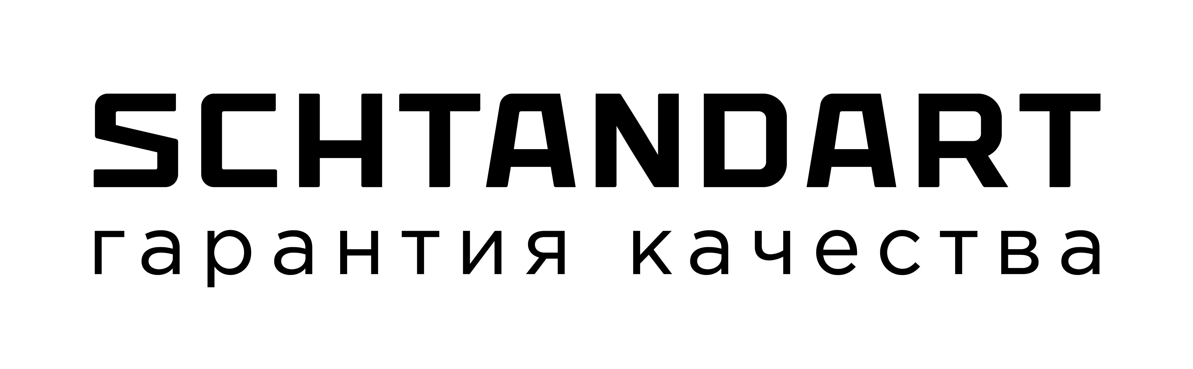 Мое мнение о работе в Штандарте
